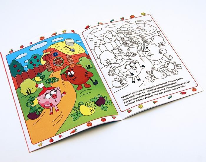 Русские книги | детские книги в Германии | papirus.de ...